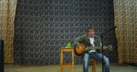 Актер МХТ имени Чехова дал концерт в колонии Тамбова