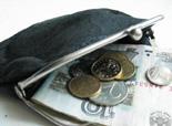 Тамбовским медикам повысят зарплату