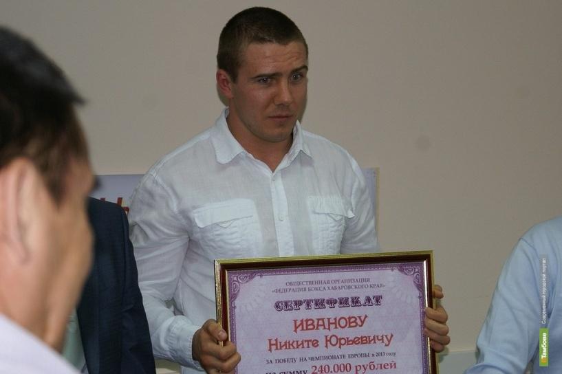 Чемпион Европы по боксу Никита Иванов больше не будет выступать за Тамбовщину