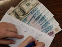 Премии обложат страховыми взносами, как зарплату