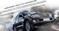 Тамбовщина вошла в топ-50 регионов по количеству выданных автокредитов