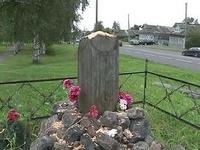 В Петербурге вандалы разворотили могилу Распутина