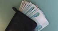 Прожиточный минимум в области снизился почти на 400 рублей