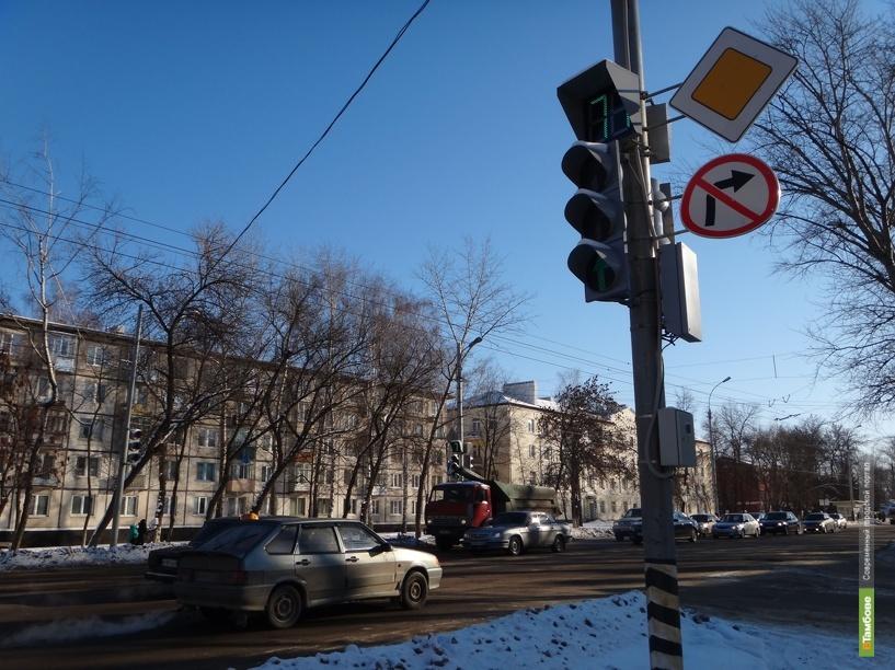 «Разруливать» ситуацию на аварийном участке будет светофор