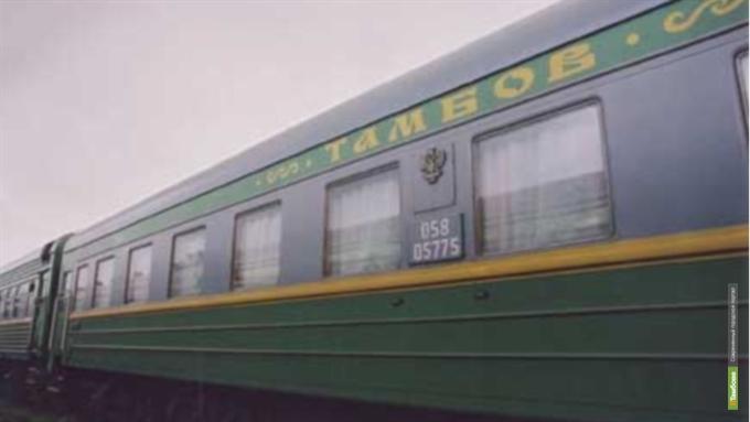 В ноябре Тамбов с Москвой свяжут дополнительные поезда