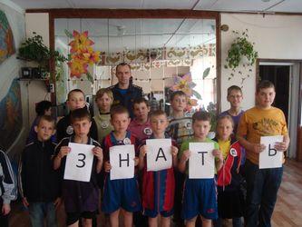 Уваровскую школу-интернат переделали в «Доверие»