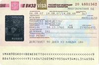 Гражданам 20 стран хотят разрешить въезд в Россию без виз