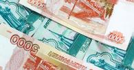 Минфин выступил за повышение гибкости курса рубля