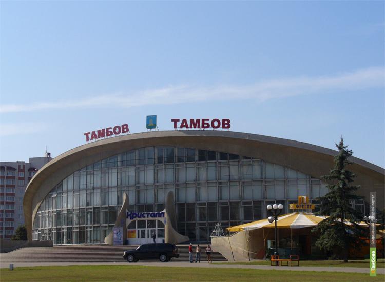 Ледовый дворец Тамбова готовится принять посетителей