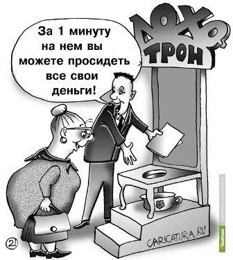 """Мошенники """"развели"""" тамбовского пенсионера на полмиллиона рублей"""