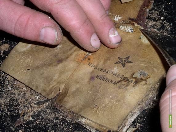 Тамбовчанам покажут красноармейские книжки
