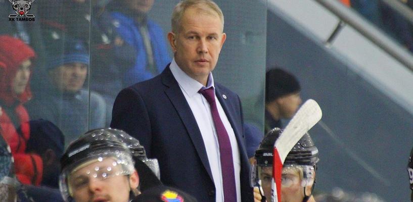 В составе ХК «Тамбов» появились шесть новых игроков