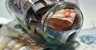 Власти предложили распечатать Резервный фонд и не повышать налоги