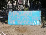 В Тамбове появится центр помощи нуждающимся