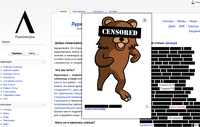 Интернет-энциклопедия попала в «черный список» сайтов