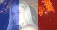 «Покойтесь с миром, ангелы». Письмо заложницы террористов в «Батаклане» взорвало соцсети