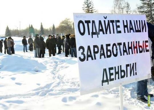 Тамбовские предприятия задолжали работникам 12,5 миллиона рублей