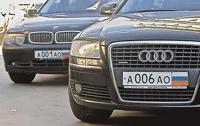 Депутатам Госдумы компенсируют расходы на личные автомобили