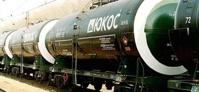 Россия ошибается: Европейский суд выступил на стороне ЮКОСа