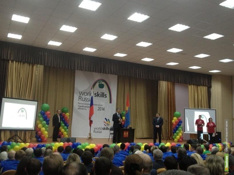 На Тамбовщине стартовал региональный этап чемпионата Worldskills