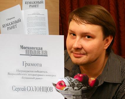 Актер Тамбовского молодежного театра попробовал себя в роли писателя