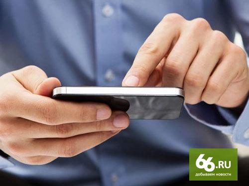Роскомнадзор измерил качество сотовой связи в семи миллионниках