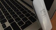 Чиновников переведут на интернет от «Ростелекома» в 2015 году