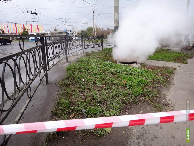В Тамбове кипяток вновь залил две улицы