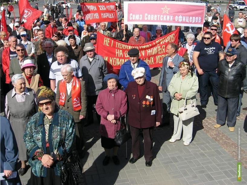 Профсоюзы Тамбова устроят первомайское шествие