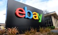 eBay запустит сервис доставки товаров в Россию в 2014 году