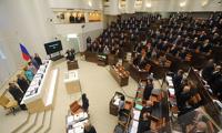 Совфед одобрил поправки, ужесточающие наказание за богохульство