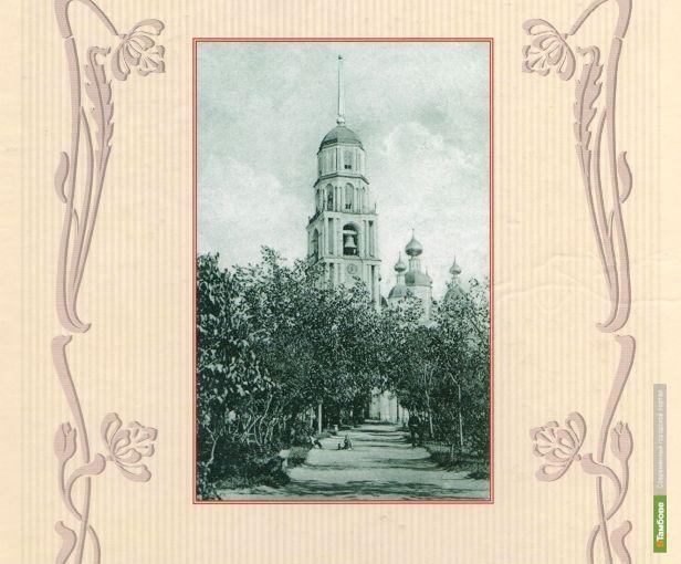 Исторический фотоальбом о Тамбове увидел свет