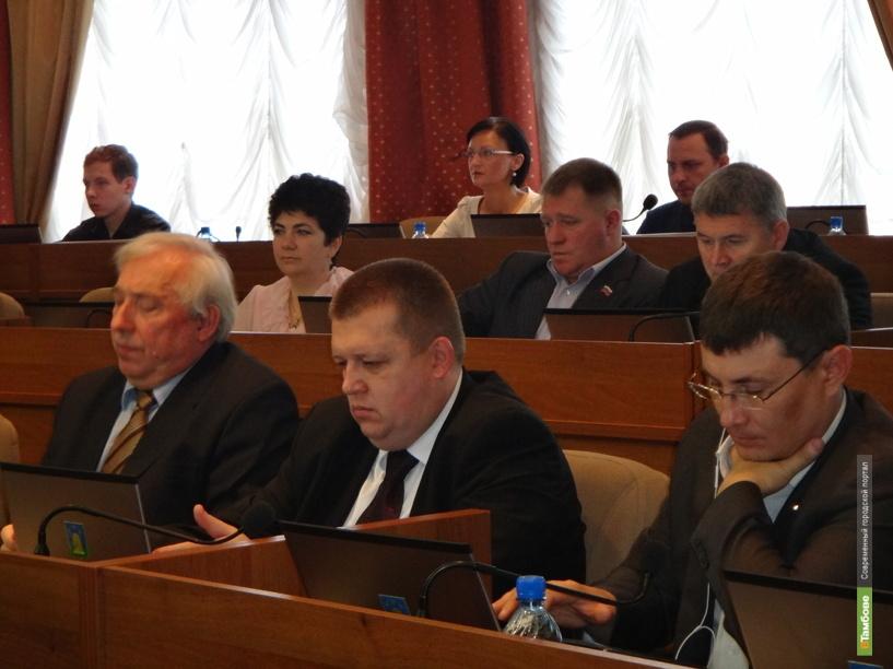Депутаты горДумы исключили осужденную коллегу из своих рядов