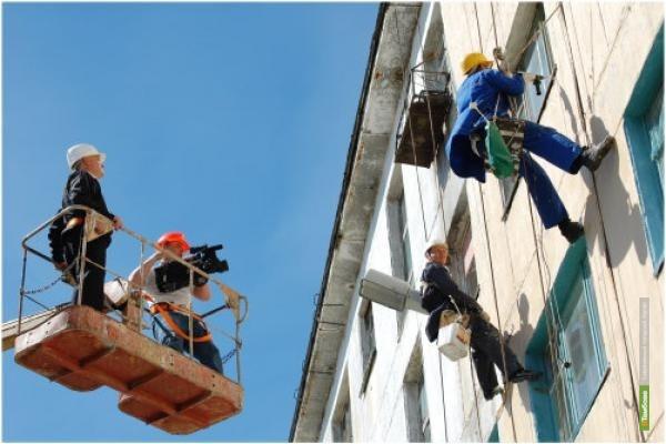 В 58 многоквартирных домах региона завершили капитальный ремонт