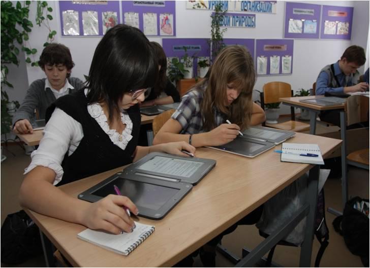 Тамбовские школьники обзаводятся электронными учебниками