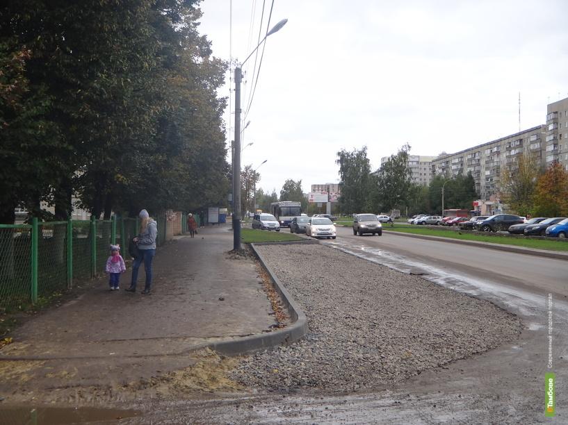 У тамбовской областной детской больницы появятся новые парковочные места