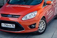 Ford C-max: заводной апельсин