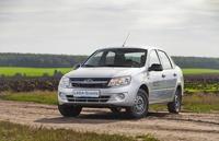 «АвтоВАЗ» начал продажи элитной Lada Granta
