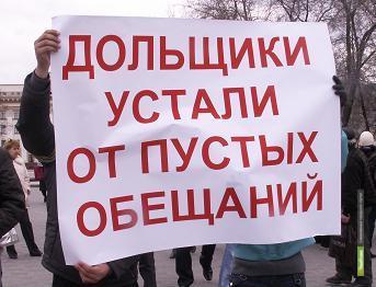 Олег Бетин решит проблемы обманутых застройщиков