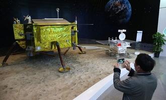 Китай впервые запустит аппарат, который совершит посадку на обратную сторону Луны