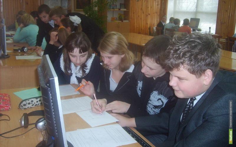 На Тамбовщине на школьные компьютеры потратили 80 млн рублей