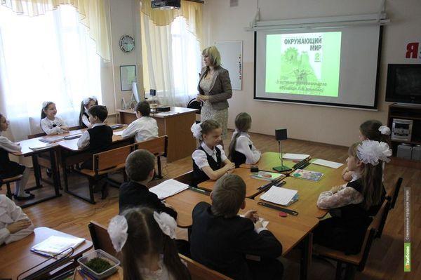 Мичуринский лицей попал в топ российских школ повышенного уровня