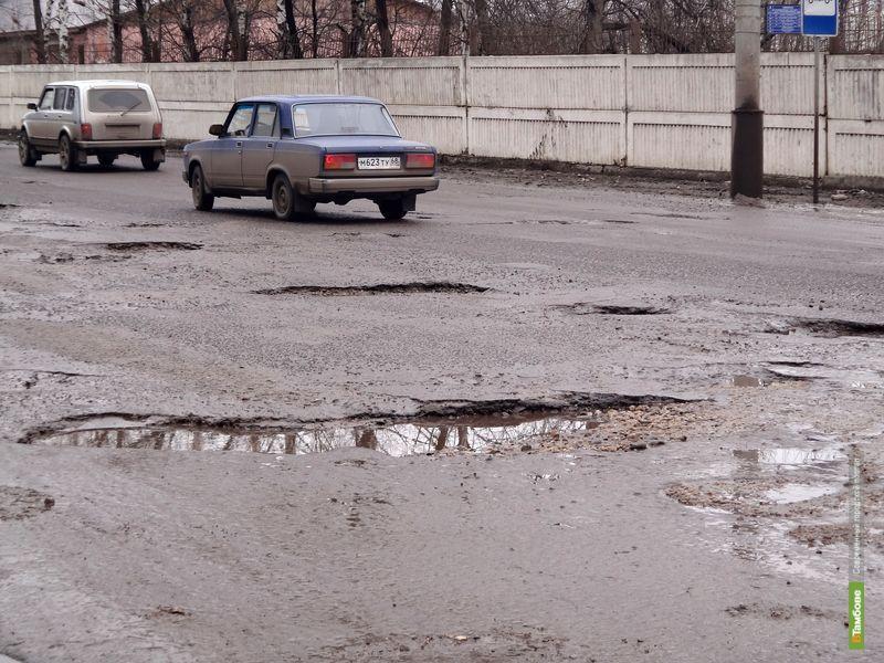 Дороги Тамбова будут ремонтировать на средства городского бюджета