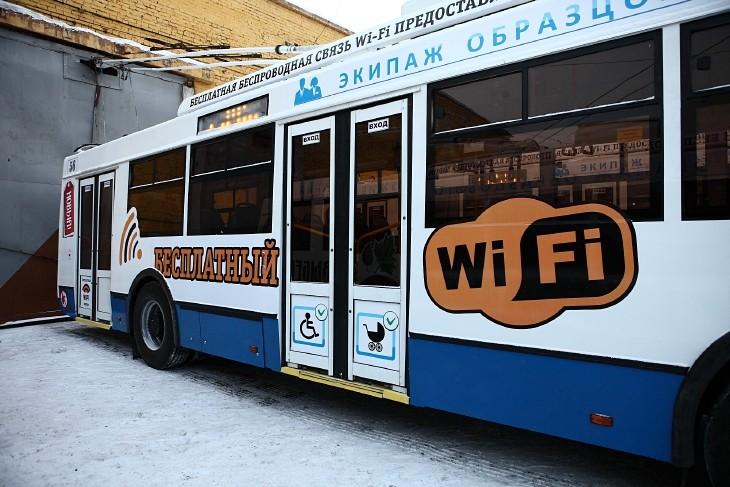 Free Wi-Fi trolley