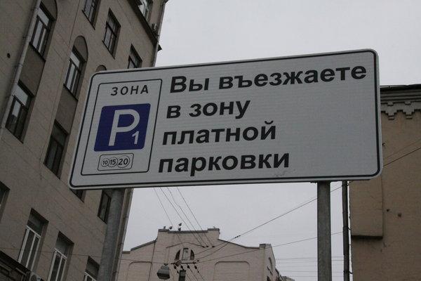 Вопрос о платных парковках в Тамбове вынесут на публичные слушания