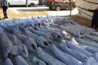 ООН ищет в Сирии химическое оружие