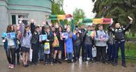 В Тамбове состоялся флешмоб «Будь ярким! Стань заметным!»