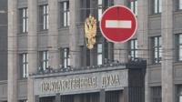 Депутат предлагает запретить бывшим заключенным занимать госдолжности
