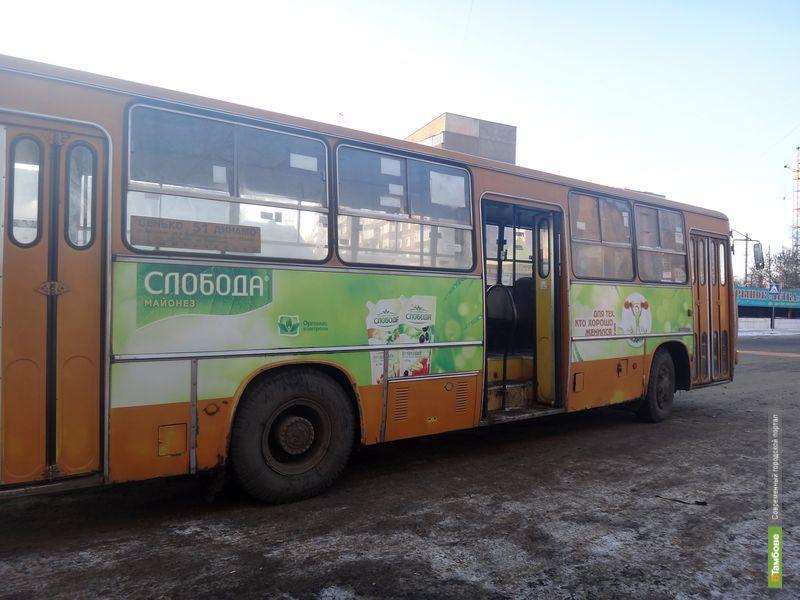 Более 9 тысяч тамбовчан не могут пользоваться общественным транспортом