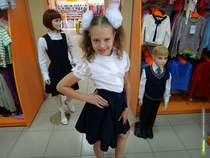Руководство школ не может заставить тамбовчан покупать форму в конкретном магазине